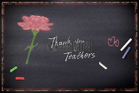 黑板上的教师节祝福图片