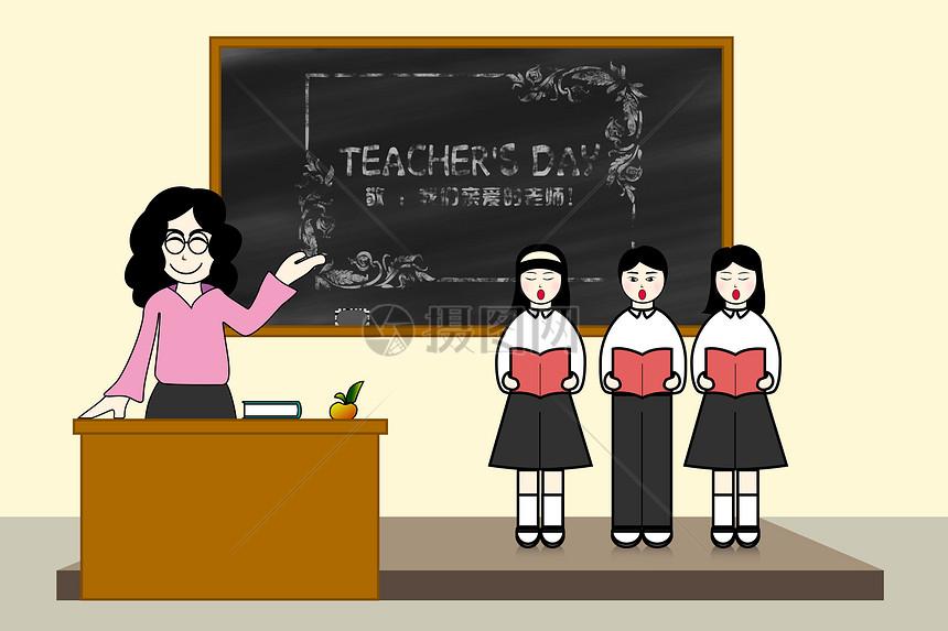 教师节人物手绘
