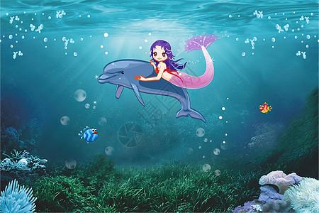 海底美人鱼图片