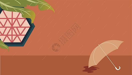 一场秋雨插画图片