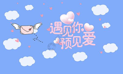 七夕图片背景图片