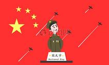 国庆五星红旗背景图片