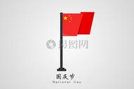 国庆背景400058577图片