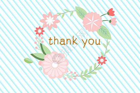 感恩节日花朵条纹背景图片