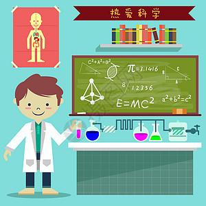 热爱科学实验的学生图片