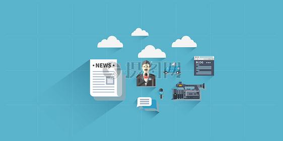 互联网新闻资讯图片