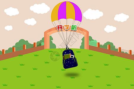 开学啦书包校园风景背景图片