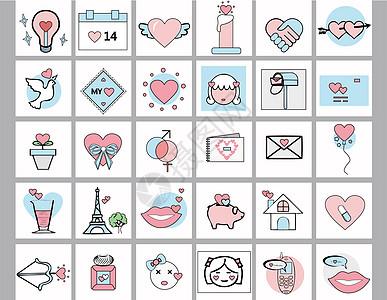 情人节系列矢量图标图片