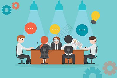 职场会议图片
