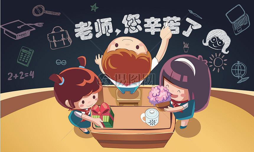 教师节矢量手绘海报