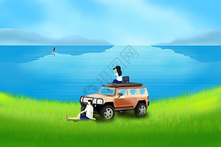 小车情侣海边草地风景图片