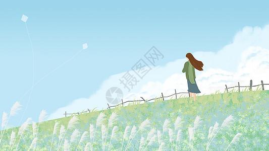 草地上看风筝的女孩清新插画图片