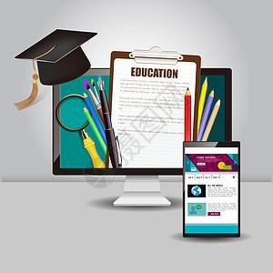 线上教育获得知识图片