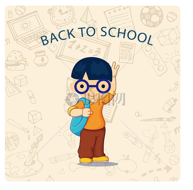标签: 男同学暖色男孩眼镜返校矢量教育戴眼镜男孩卡通书包可爱好好
