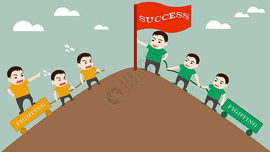 商务比赛图片