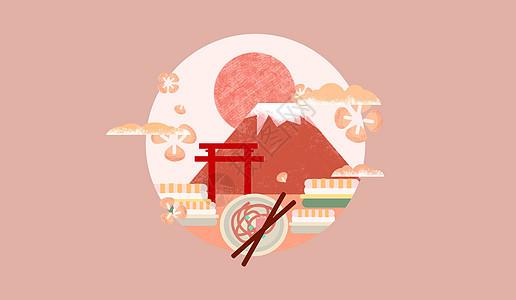 日本国家矢量插画图图片