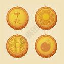 中秋月饼矢量图图片