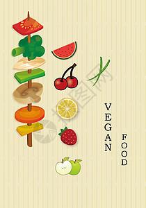 素食主义者图片