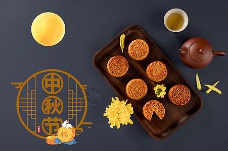 中秋饮茶品月饼图片