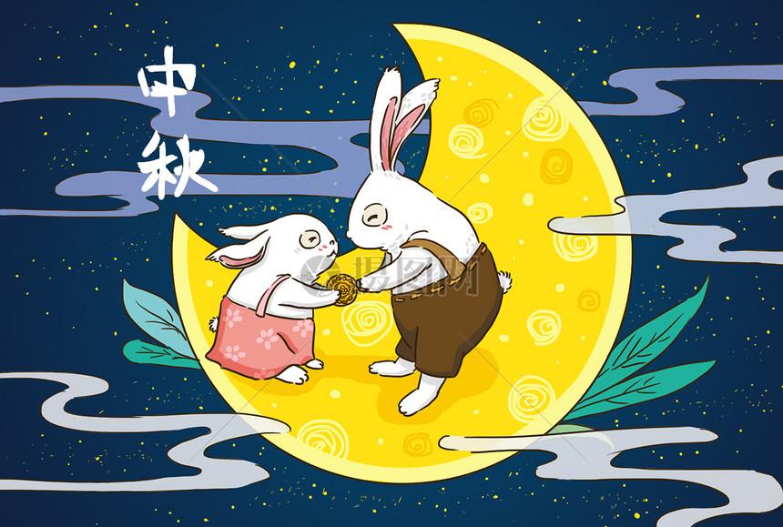 中秋节兔子月饼插画