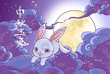 中秋节插画图片