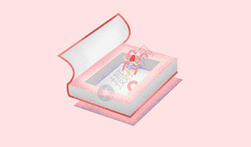 书本变成泳池创意阅读插画图片