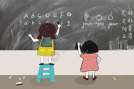 小学生擦黑板图片