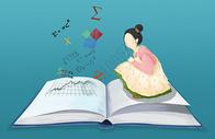 教育插画图片