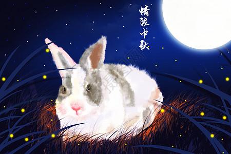 中秋月兔图片
