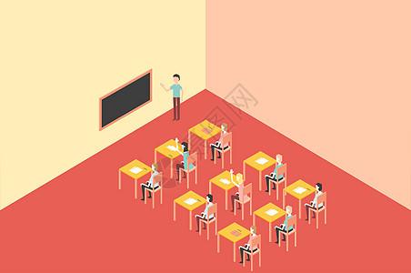 步入新学期开学啦插画矢量图图片