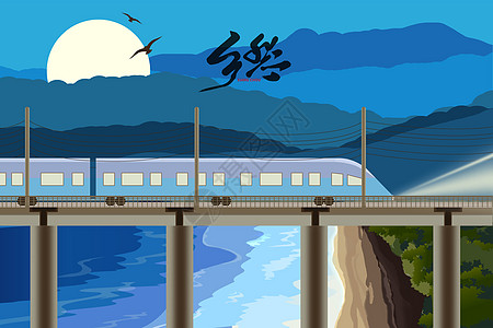 回家火车图片