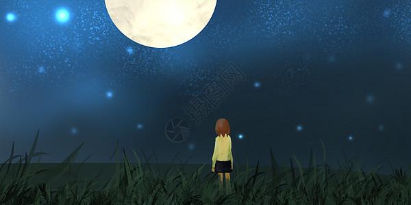 孤独星球插画图片