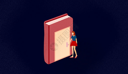 打开知识的大门插画图片