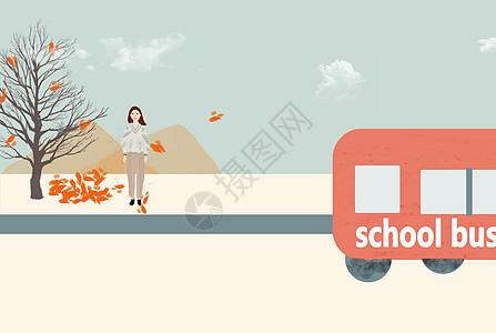 手绘秋天里等校车的女孩图片