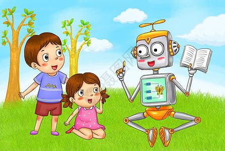 机器人教育图片