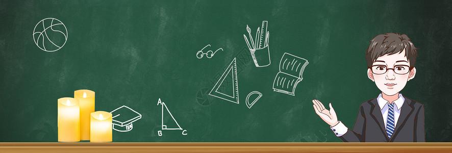 绿色卡通黑板蜡烛致敬老师师恩难忘教师节图片
