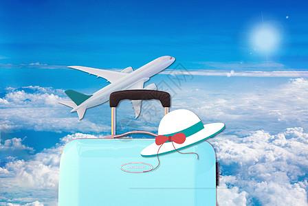 坐上飞机环游世界图片