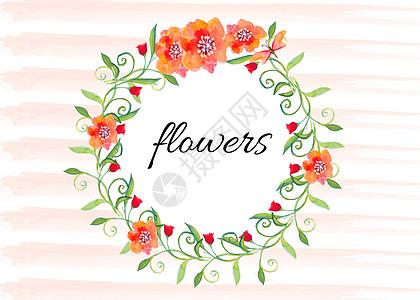 手绘水彩花朵花环图片