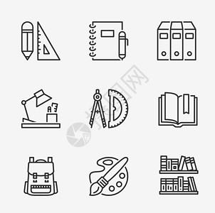 教育图标图片