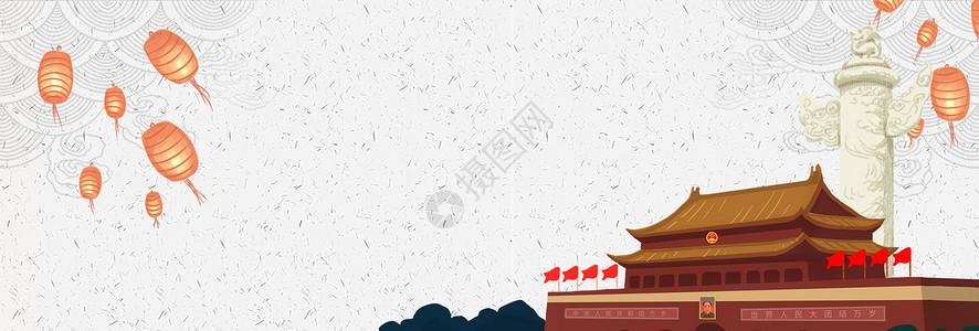 天安门党建banner图片