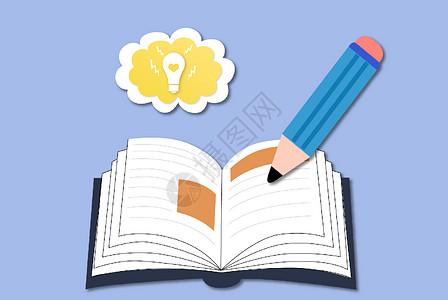 卡通教育矢量图片图片