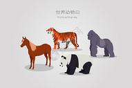 世界动物日图片背景图片