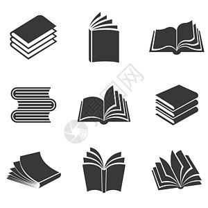 书本矢量图高清图片