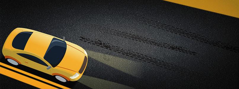 汽车banner背景图片