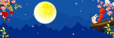 蓝色夜空桂花兔子中秋图片