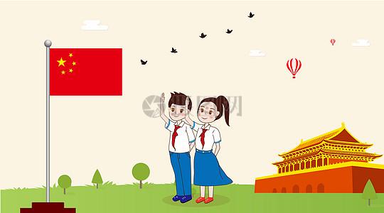 升国旗 迎国庆图片