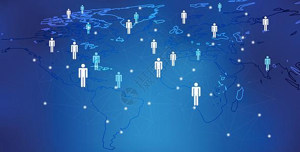 全球化信息交流科技图片