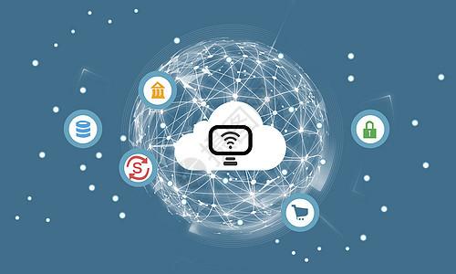云端网络互联图片