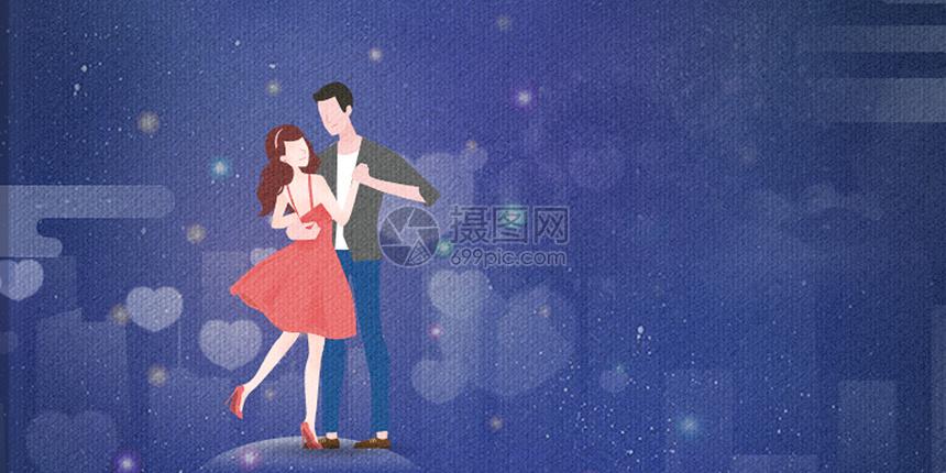 情人节banner背景图片