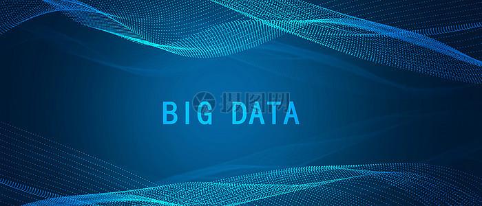 大数据蓝色科技背景图片